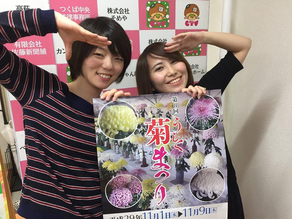 [2017/11/2]♡夕暮れモーモー #142♡