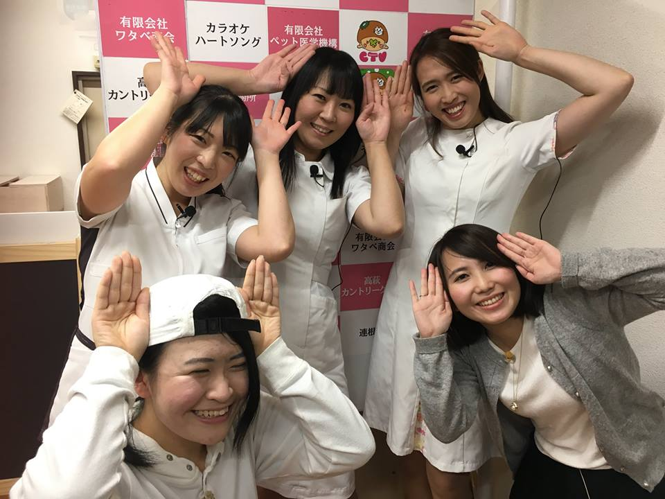 [2017/11/9]♡夕暮れモーモー #146♡ゲスト ナースハウス