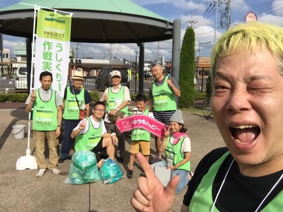 [ 2017/8/13 ]うしくりーん@牛久駅
