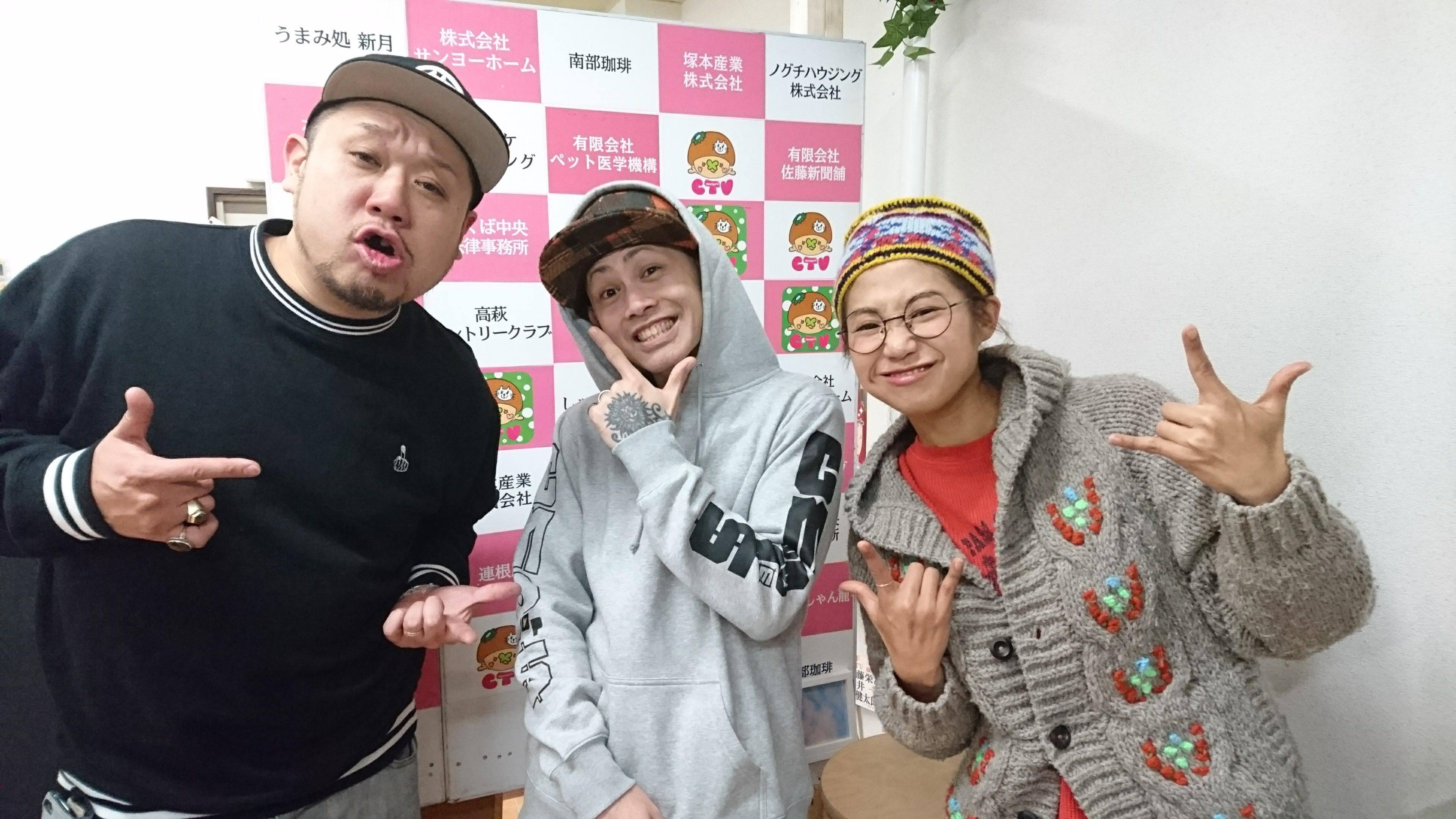 [2017/12/8]♡夕暮れモーモー #166♡ゲスト チャンティさん