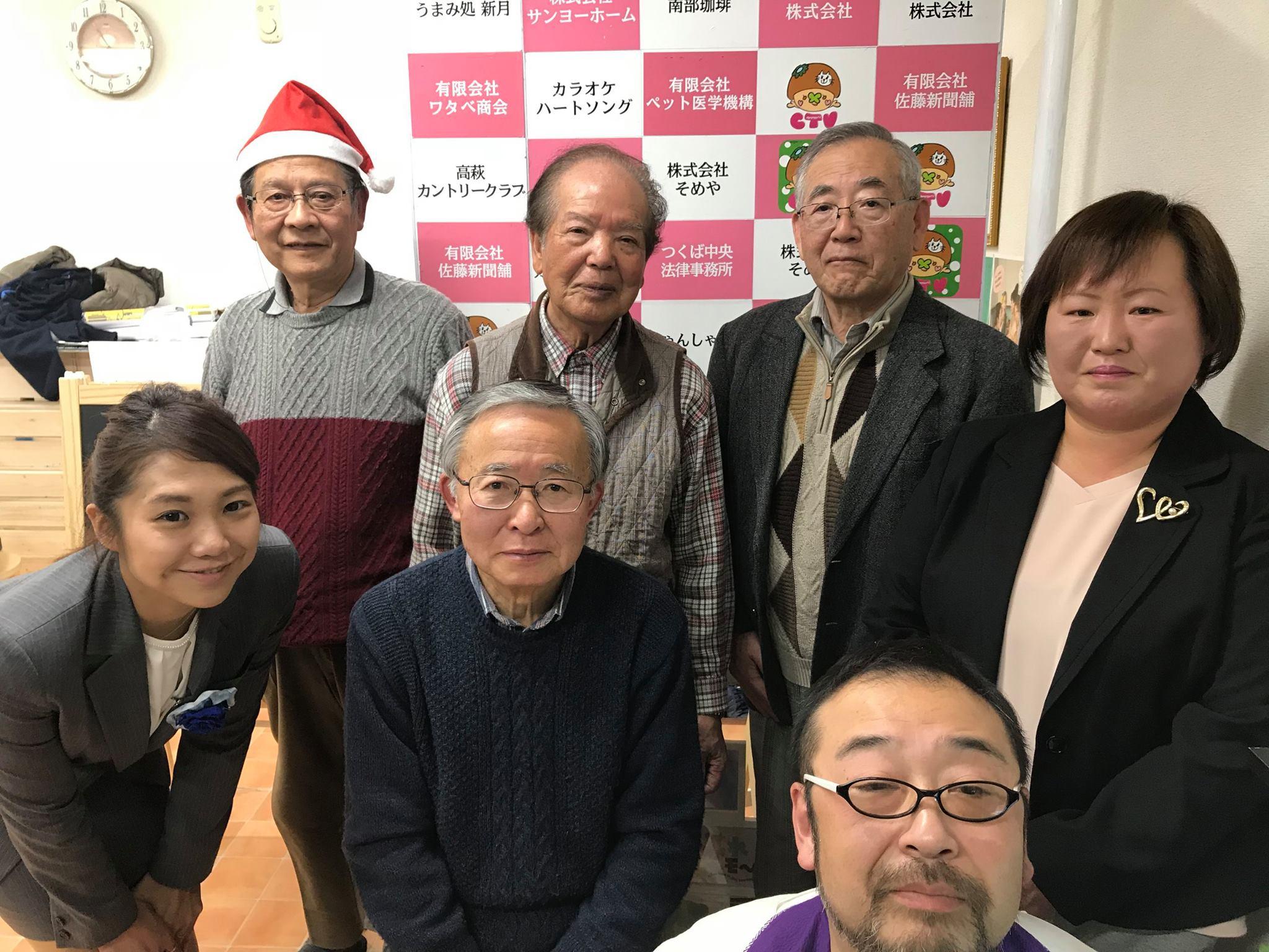 [2017/12/22]♡夕暮れモーモー #176♡ゲスト けんちゃん