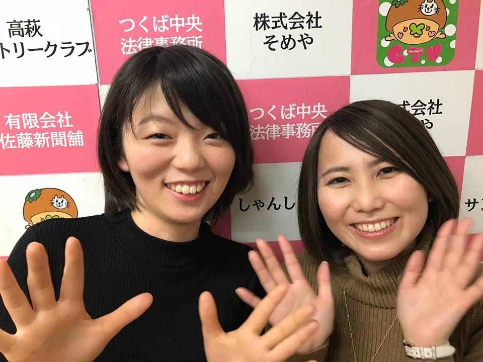 [2018/1/18]♡夕暮れモーモー #190♡平成30年牛久市成人式