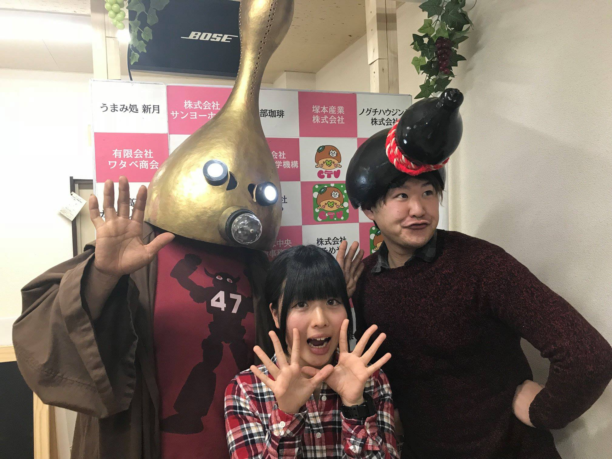 [2018/2/6]♡夕暮れモーモー #203 ゲスト:かぶきんどうさん