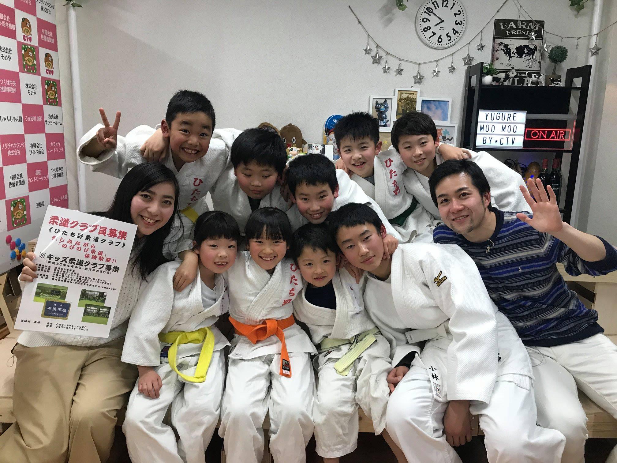 [2018/2/28]♡夕暮れモーモー #218 ひたちの柔道クラブのみんな!