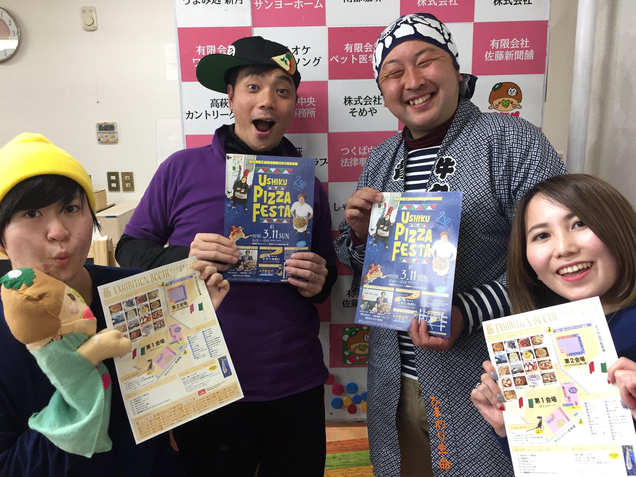 [2018/3/8]♡夕暮れモーモー #224 劇団創造市場 座長 設楽 馴さん