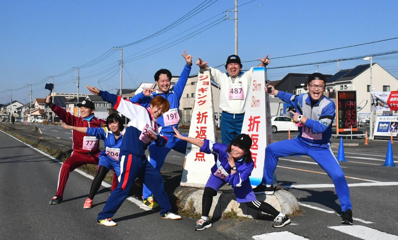 USHINEWS:第44回うしくシティマラソン(CTV1/13)